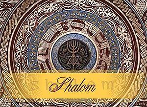 Tarjeta gratis de Pascua Judia. Pesaj - Feliz Pesaj a la distancia…