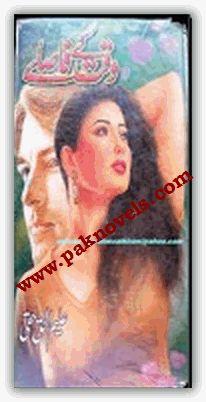 Horror urdu pdf books