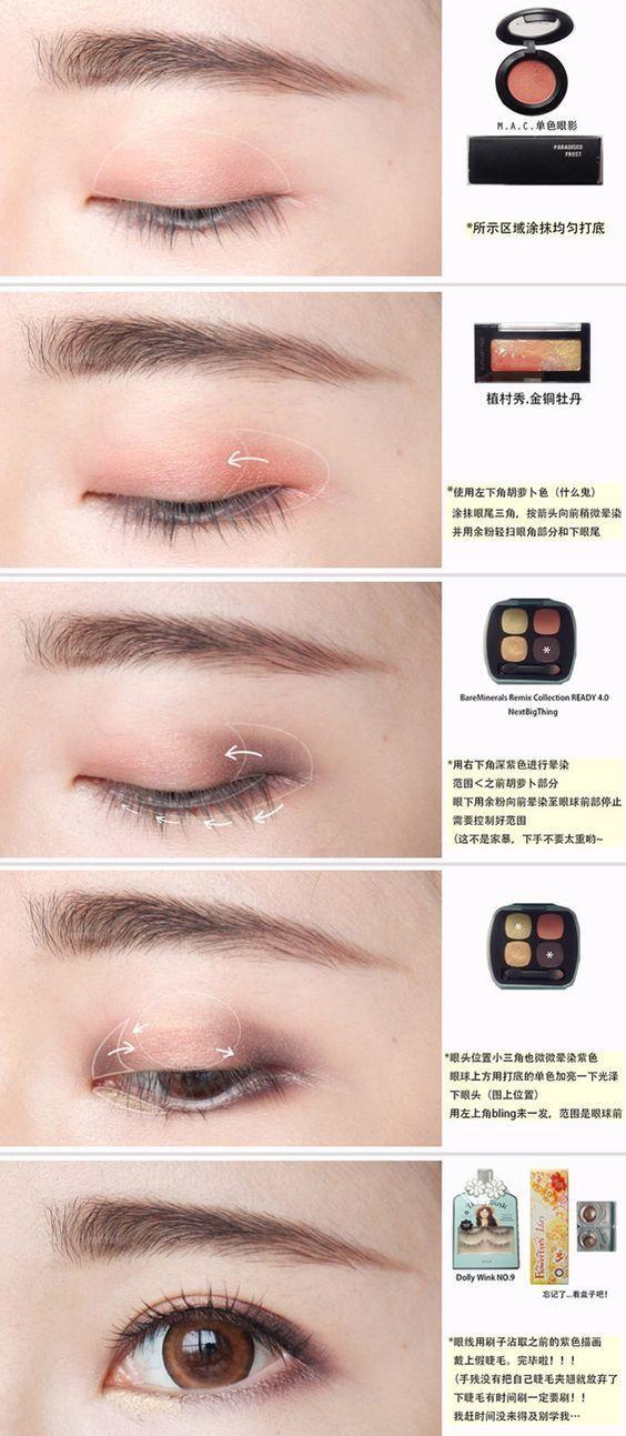Korean Eye Makeup Steps Ulzzang Makeup Korean Eye Makeup