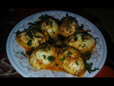 29008 بيض مسلوق ومقلي بالزبدة والتوابل على الطريقة التركية لذيذ جدا Youtube Food Chicken Meat