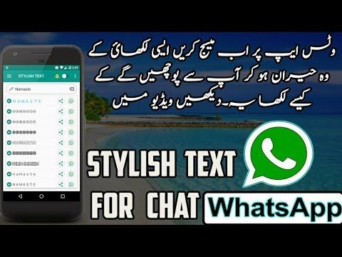 How To Change Whatsapp Writing Text Font Style With Stylish Text Hindi Urdu Stylish Text Text Fonts Font App