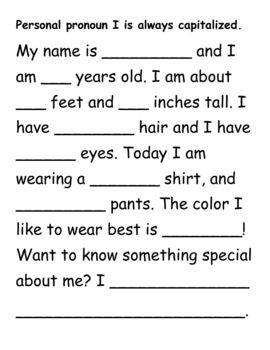 elementary detailed lesson plans in english possessive pronouns English grammar lesson online learn how to use possessive pronouns.