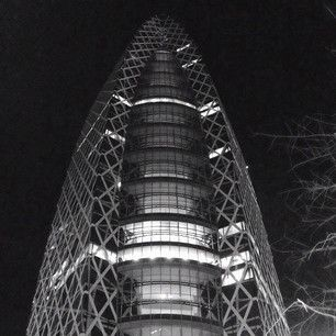 Mode Gakuen Cocoon Tower by Tange Associates