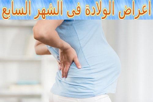 اعراض الولادة فى الشهر السابع High Waisted Skirt High Waisted Waist Skirt