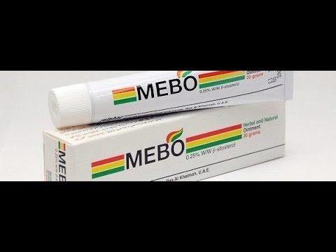 هل كريم ميبو يزيل اثار الحروق والجروح القديمة يتعرض الكثير من الأشخاص لأنواع مختلفة من الحروق التي تتنوع بين الحروق العادية والحروق Toothpaste Personal Care