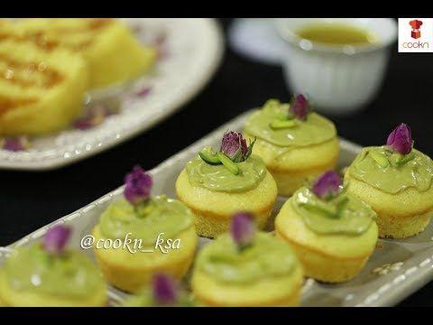 قرص عقيلي كيك الزعفران حلويات رمضان Arabic Food Recipes Desserts