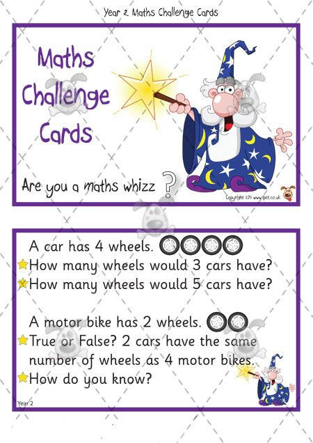 Teacher's Pet Activities & Games » Year 2 Maths Challenge Cards (pack 1) » EYFS, KS1, KS2 classroom activity and game resources » A Sparklebox alternative