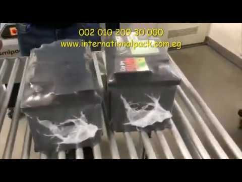 ماكينة تغليف بطارية سيارة بالشرنك Packaging Car Battery موديل Bp800as Sh Convenience Store Products Convenience Store