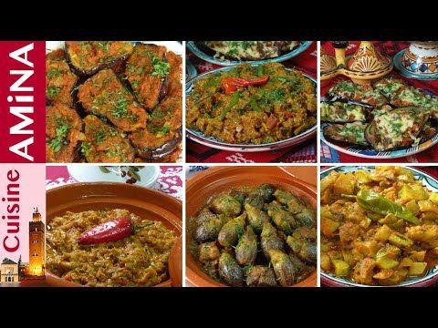 سلسلة أطباق الدنجال المتنوعة بطرق مبتكرة ومختلفة 7 أطباق مشكلة Youtube Food And Drink Food Vegetables