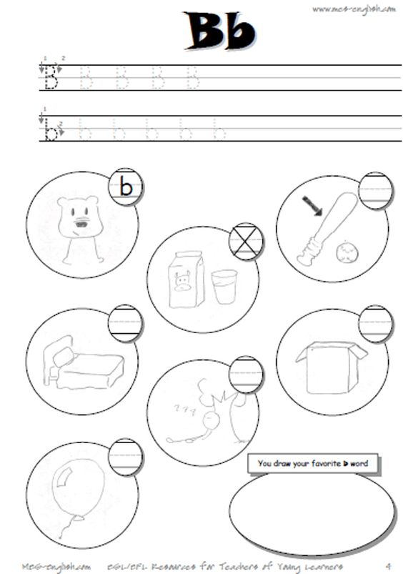 Printable alphabet worksheets with hard consonants and short ...