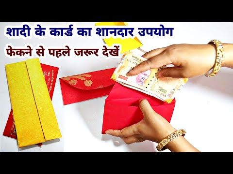 Greeting Cards Banane Ka Tarika New Year Card Making Handmade Youtube New Year Card Making New Year Greeting Cards Cards