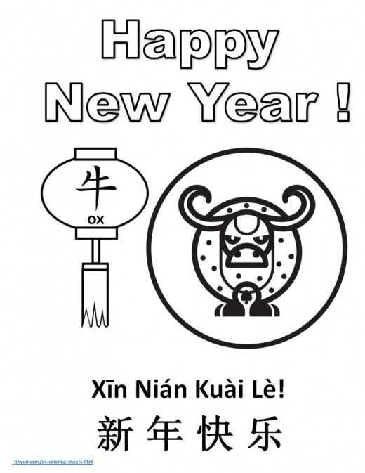 Year Of The Ox Coloring Sheet Printable Coloring Pages Coloring Pages Cute Coloring Pages