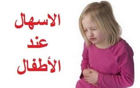 المقدمة يعد الإسهال أحد الأمراض الشائعة التي يصاب بها الكثير من الأطفال وتتعدد الأعراض المصاحبة للإصابة بالإسهال ومن أهمها Baby Face Face Children