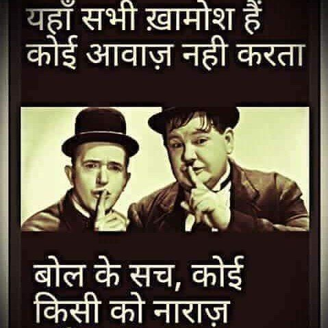 #faidaz #comedy #cool #lyf #gyan #people