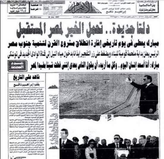 ارحل يا سيسي بحث في تويتر Egypt History Egyptian History Old Egypt