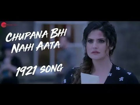 1921 Song Chupana Bhi Nahi Aata Vinod Rathod Vikram Bhatt Karan Kundrra Zareen Khan Songs Vikram Bhatt Incoming Call Screenshot