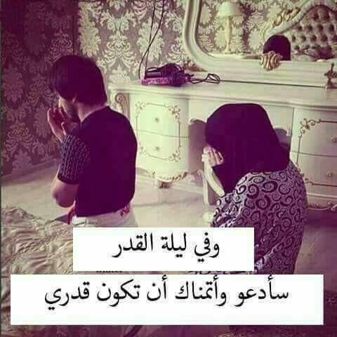 هيما حياة قلب حبيبة Beautiful Arabic Words Arabic Love Quotes Love Words