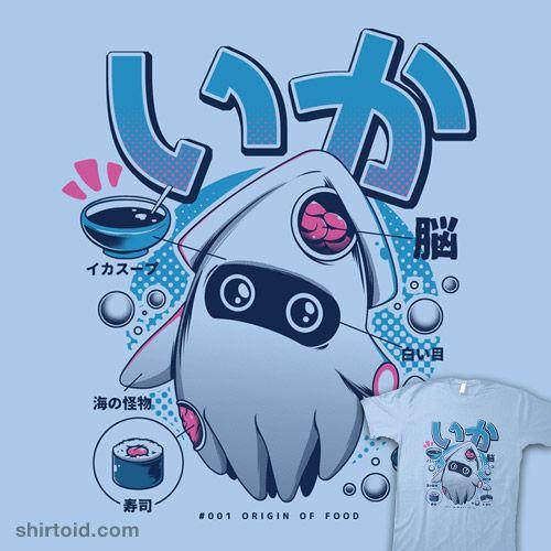 blooper squid recipes fish design japanese logo squid recipes fish design japanese logo