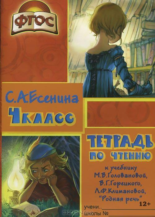 Учебник технологии 7 класс симоненко читать