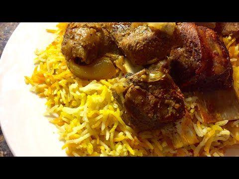 طريقة عمل ألذ حنيذ اللحم اليمني بقدر الضغاط مع الأرز لذيذ سهل وسريع Yemeni Haneeth Delicious Youtube Middle Eastern Recipes Yemeni Food Food