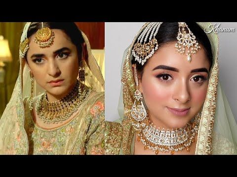 Yumna Zaidi Pyar Kay Sadqay Walima Inspired Makeup Look With Miss Rose Makeup Products Youtube Rose Makeup Makeup Inspiration Makeup Looks «full video is uploaded on my youtube channel (remedies with khanum). yumna zaidi pyar kay sadqay walima
