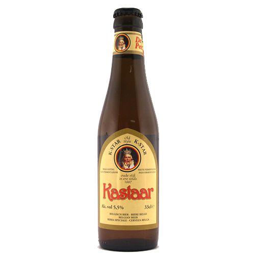 Bia Kastaar