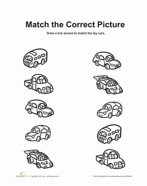 Matching Game for Car Kids | Sorting, Cars and Game