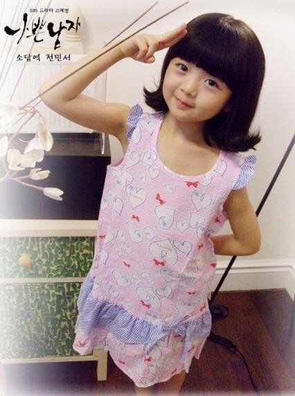 Jeon Min-seo - Google Search