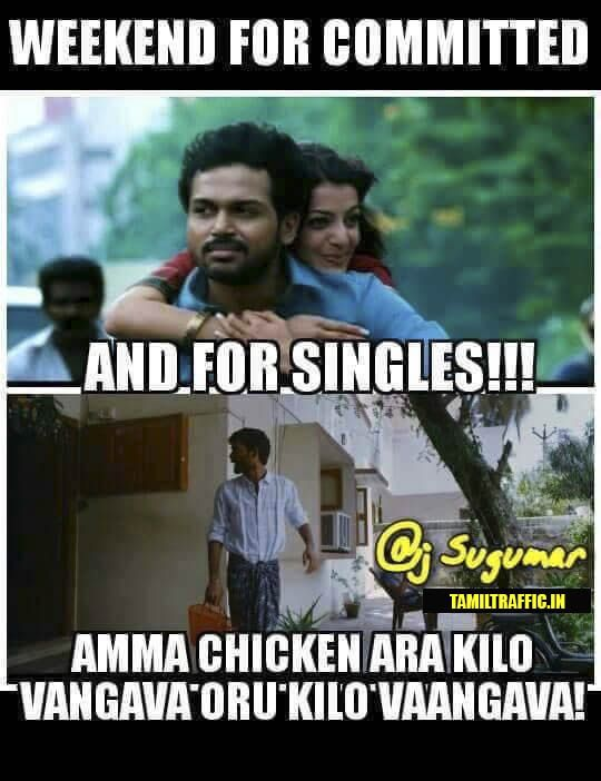 Singles Vs Committed Tamil Memes Collection Fun Snacks For Kids Memes Fun Snacks