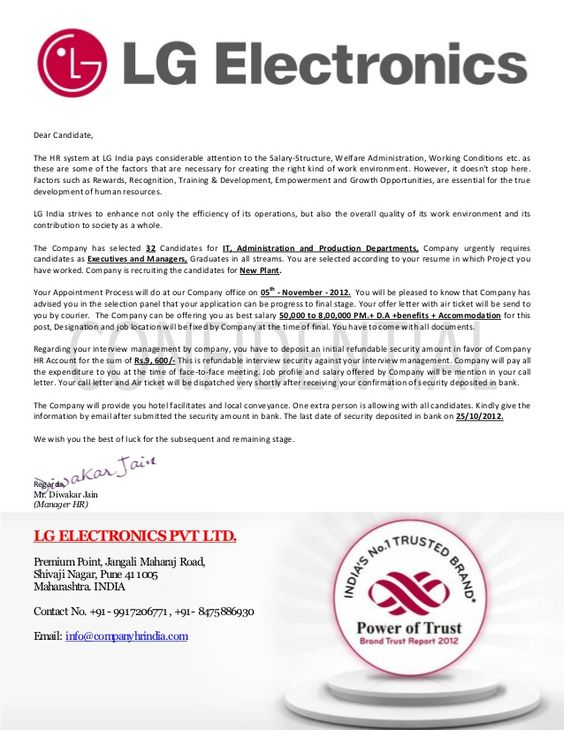fake electronics pvt ltd india offer letter appointment format - internship offer letter