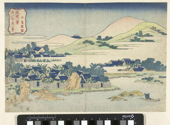 Katsushika Hokusai   De bananentuinen van Chuto, Katsushika Hokusai, Moriya Jihei (Kinshindo/Mori), Nishimura Yohachi, 1829 - 1835   Gezicht op in mistbanken gehuld dorpje aan een meer met bergen op de achtergrond; in de ommuurde tuinen van de huizen bananenplanten.