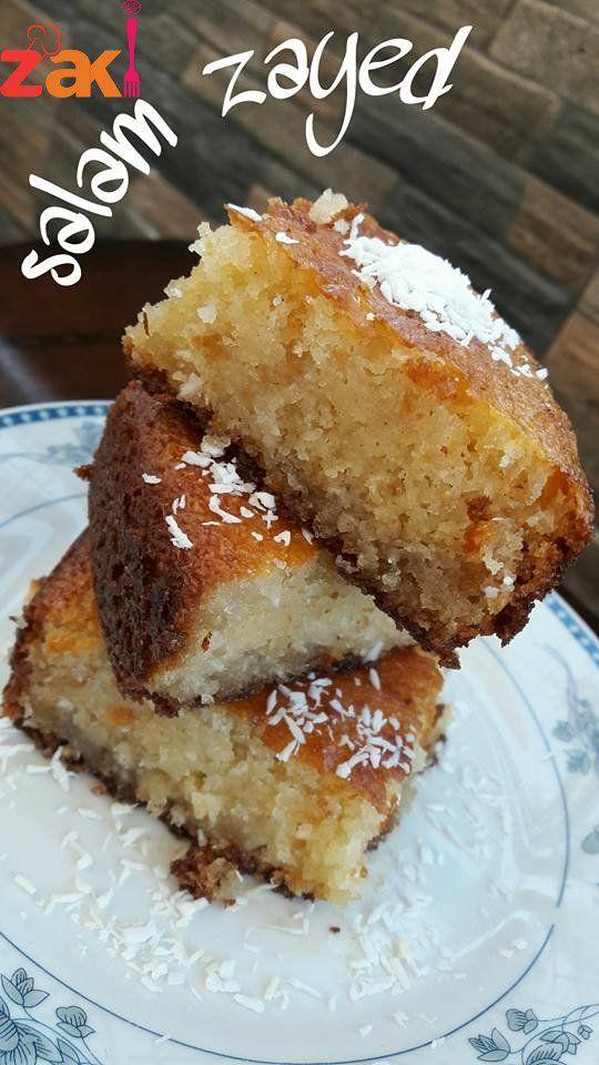 البسبوسة الذهبية أنجح طريقة لعمل البسبوسة من أول مرة زاكي Arabic Sweets Recipes Banana Cake Recipe Sweets Recipes