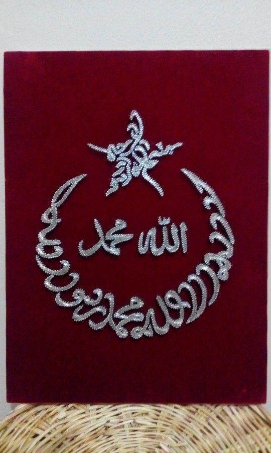 En Guzel Allah Yazili Dini Profil Resimleri Ip Sanati Desenler Sanat Desen