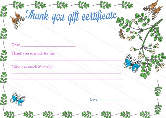 Palm Leafs Christmas Gift Certificate Template Beautiful - acknowledgement certificate templates