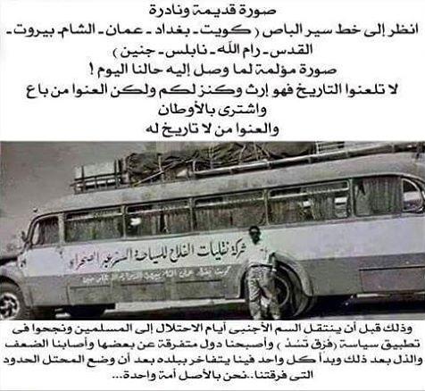 Pin By Mohamed Salah Eldin On Ayam Zman ايام الزمن الجميل Cairo Olds Bus