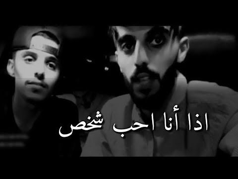 اذا انا احب شخص عادي اقول احبه عبدالله السلامه Youtube Arabic Poetry Life Skills Youtube