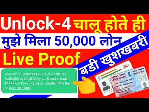 7061879075 Peakpaisa Loan Customer Care Tollfree Number 7908137517 24 7 All Day Call Me Youtube In 2020 Online Loans Emergency Loans Personal Loans