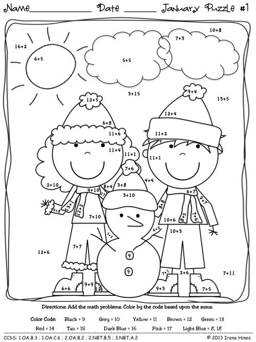 winter wonder math january math printables color by the code puzzles afdrukbaarheden. Black Bedroom Furniture Sets. Home Design Ideas