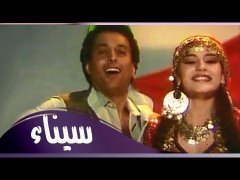فوازير رمضان شريهان 85 سيناء مع عمر فتحي Youtube Incoming Call Screenshot Incoming Call