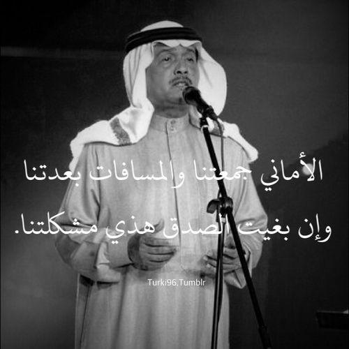 بدر بن عبدالمحسن للتصميم