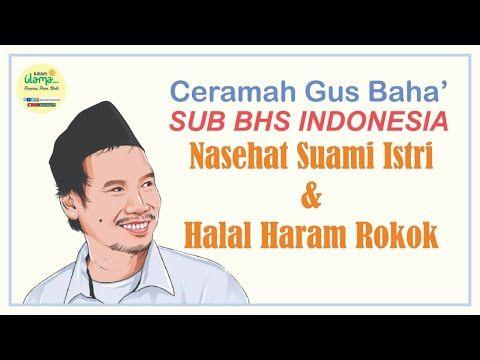 Gus Baha Sub B Indonesia Nasehat Suami Istri Menjawa