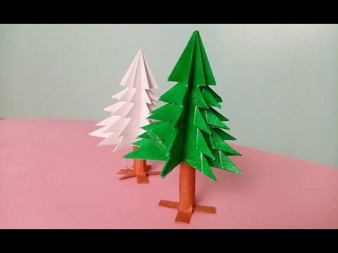 How To Make A Pine Paper Tree كيف تصنع شجرة صنوبر بالأوراق الملونة Paper Christmas Tree Paper Tree Paper Crafts