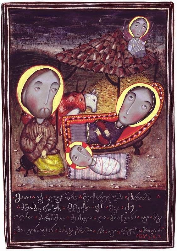 Nativité du Seigneur (Georgian artist) dans images sacrée 62d34b108372ba13a4094f3da1f4c99f