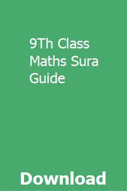 sura guide for 9th free download