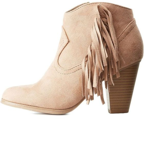 Soda Block Heel Fringe Booties ($43) ❤ liked on Polyvore ...