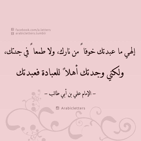 62de86200de6b63583ab58c632b81aac اقوال وحكم   كلمات لها معنى   حكمة في اقوال   اقوال الفلاسفة حكم وامثال عربية