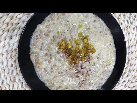 طريقة عمل رقاقة العدس الرشتة Youtube Food Condiments