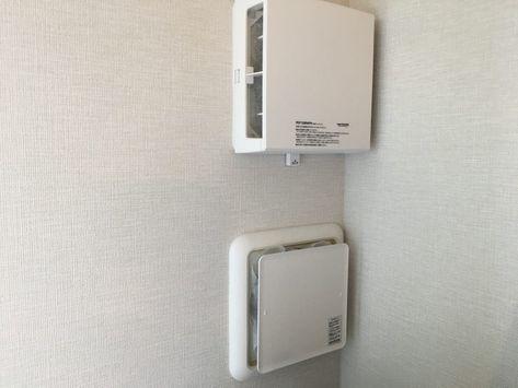 通気口の壁汚れ 黒ずみを完璧に防止する裏技を発見 お掃除 お掃除の裏技 家 掃除