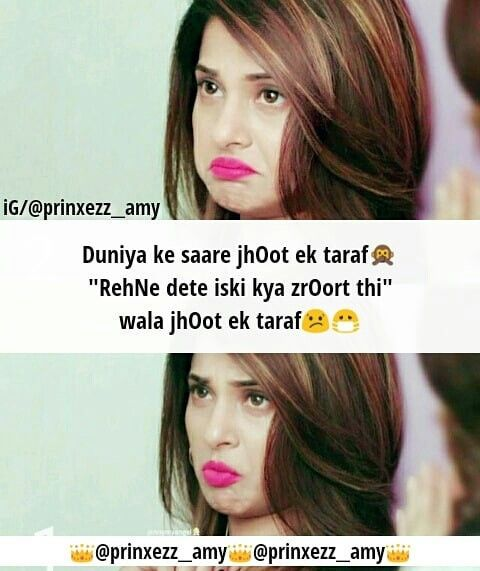 Pin By Shahzaib Ansari On Jennifer Winget Maya Zoya Funny Girly Quote Girly Quotes Attitude Quotes For Girls