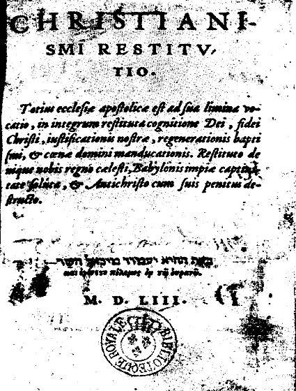Ejemplar de la Restitución del Cristianismo de Miguel Servet